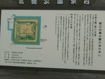 KIMG1056.JPG